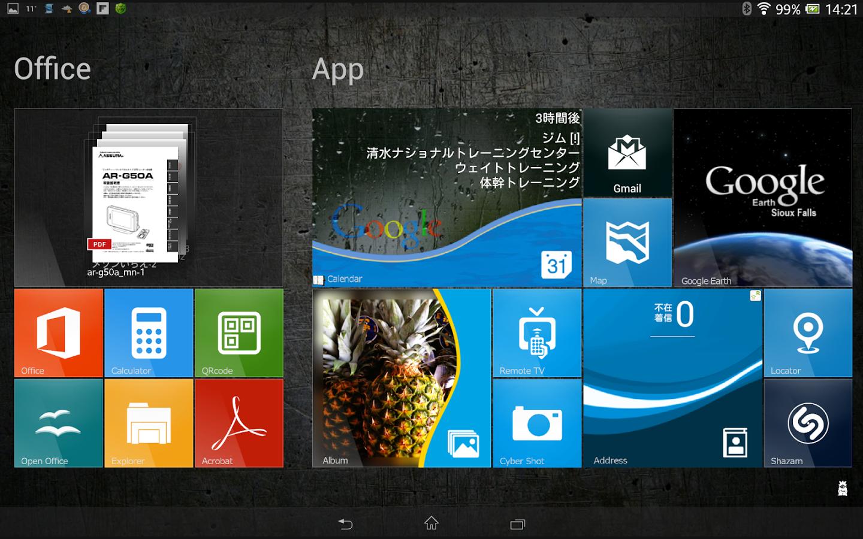 SquareHome.Tablet (Launcher) v.1.5.5 Apk Full